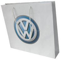 Gift paper bag with low price