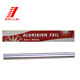 New Style Household aluminium foil with cutter box rolls for wrap food price