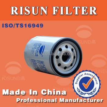 Yuchai 150-1105100 CX1011 fuel filter for diesel engine