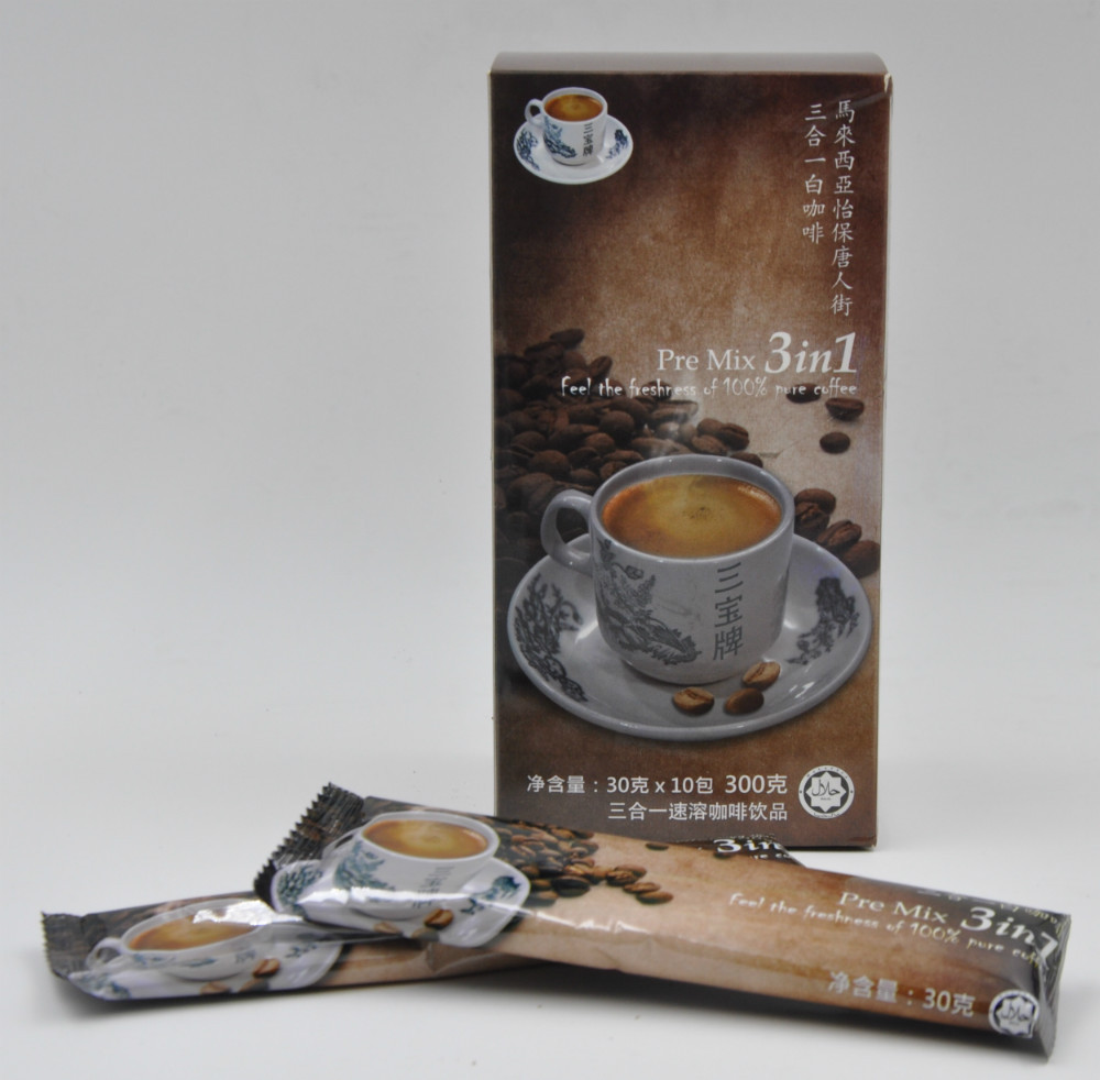 WHITE COFFEE/ Penang/ 3 in 1 / 2 in 1/ sugar free/ Ipoh/ Arabica/ Robusta/ INSTANT