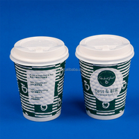 Disposable Embossed Insulated Paper Cups Ice Cream