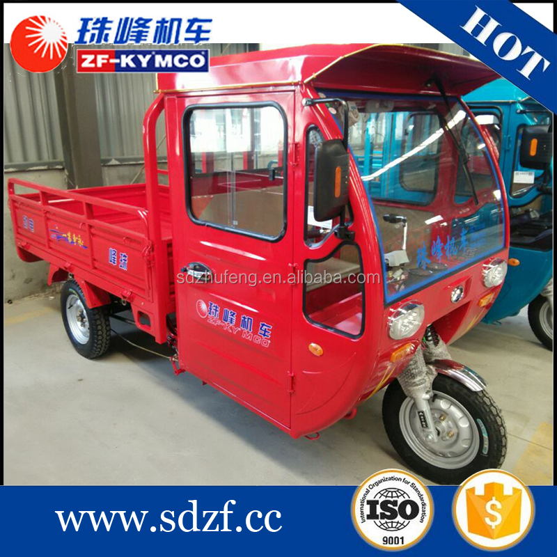 Promotion price electric van cargo motor tricycle