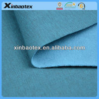 special tecnhique twp-tune cation dye woven stretch fabric+TPU+100D/144F polar fleece