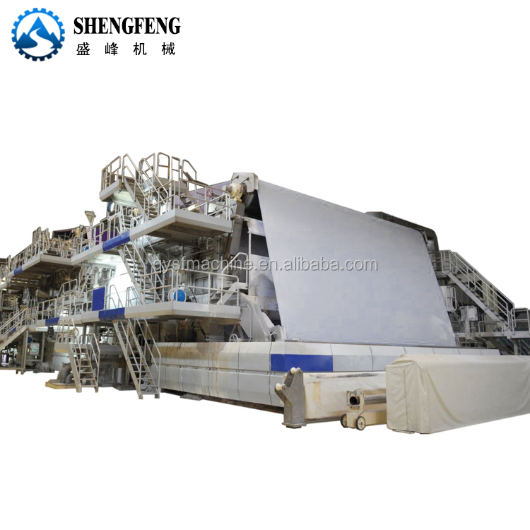 Small paper plant used mill corrugated cardboard making machine price