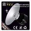 Best quality and ultra thin. outdoor 150w high bay light led neutral white color