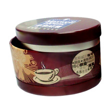 Food grade oval airtight coffee tin can