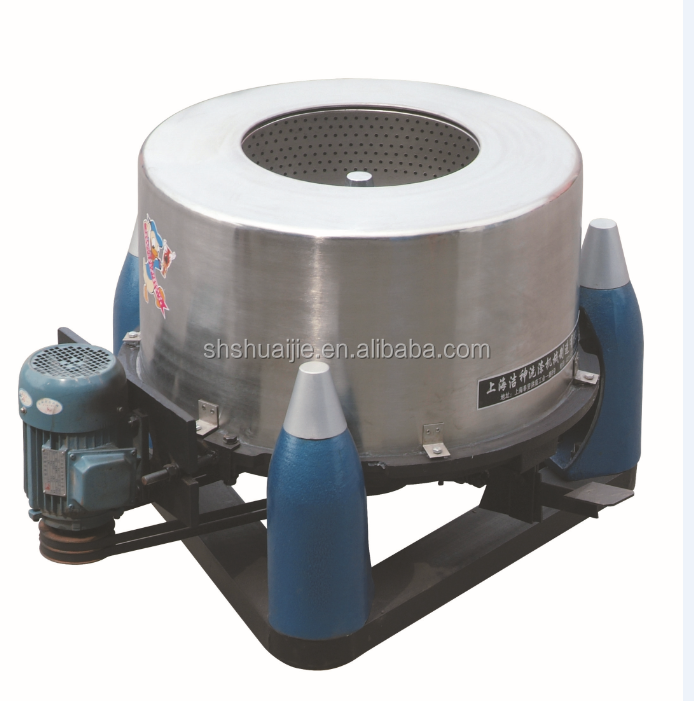 factory Hydro extractor