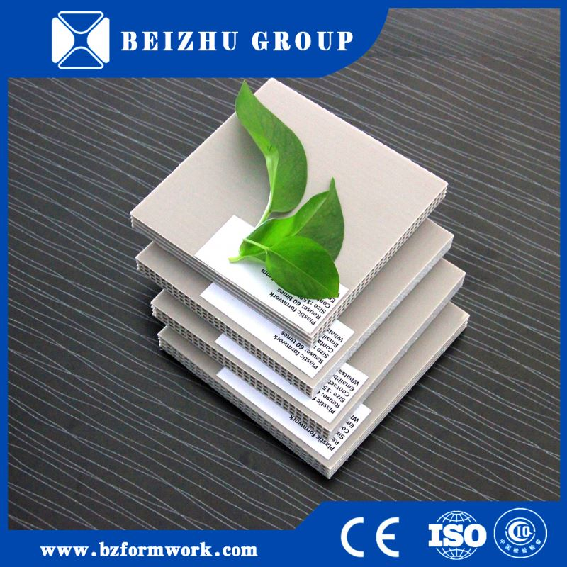 Beizhu manufacturer okoume plywood brown film faced plywood for building hardwood timber planks