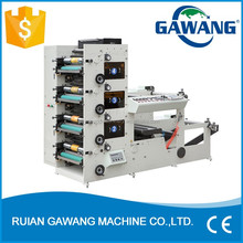 4 Color Flexo Printing Machine for Paper Product
