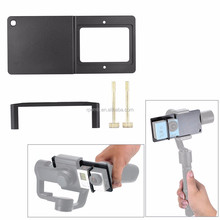 Action Camera to Gimbal Accessories Adapter Plate Mount for OSMO Zhiyun Smooth-C /Smooth-II Feiyu G4 Plus /SPG Live /G4 Pro Gimb
