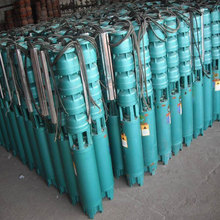 QJ submersible water pump for mining