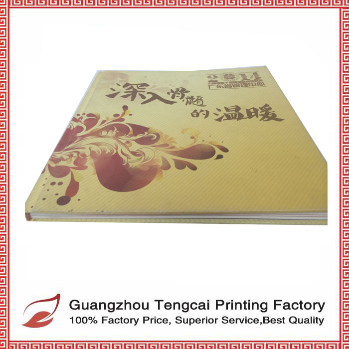 2015 Factory Catalogue Printing and Catalog Printing Catalog in Custom