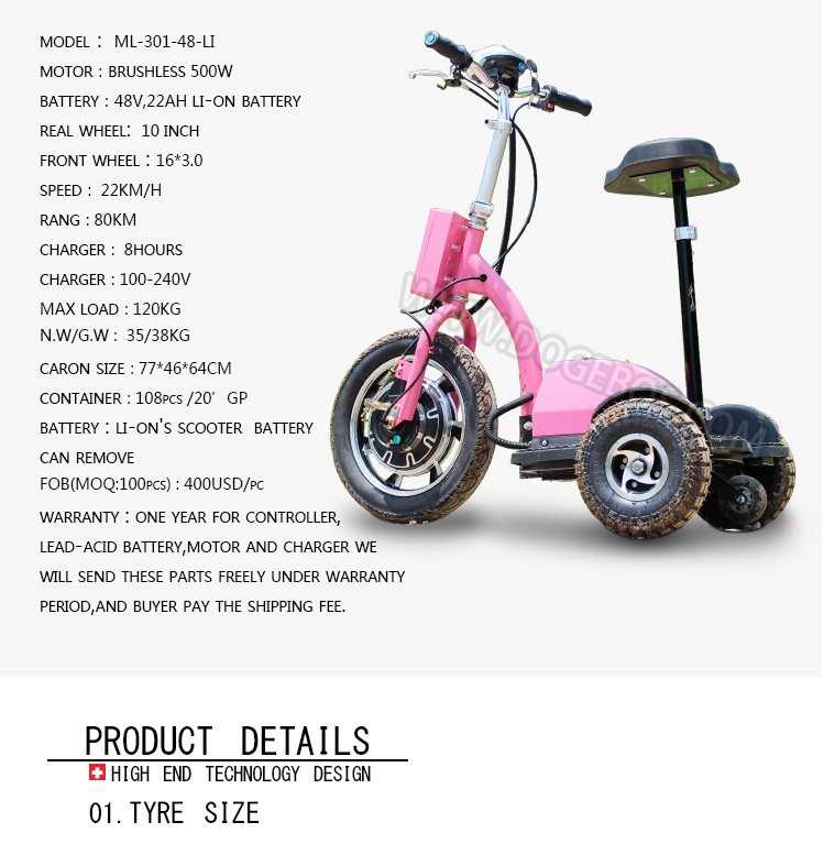 Range 80KM zappy 3 wheels off road golf electric scooter ML-301