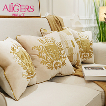 Avigers Latest Design European Style Embroidered Sofa Chair Pillow Cushion Covers