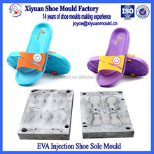 2015 Colorful Girl Multi Cavity EVA Sole Mold Maker