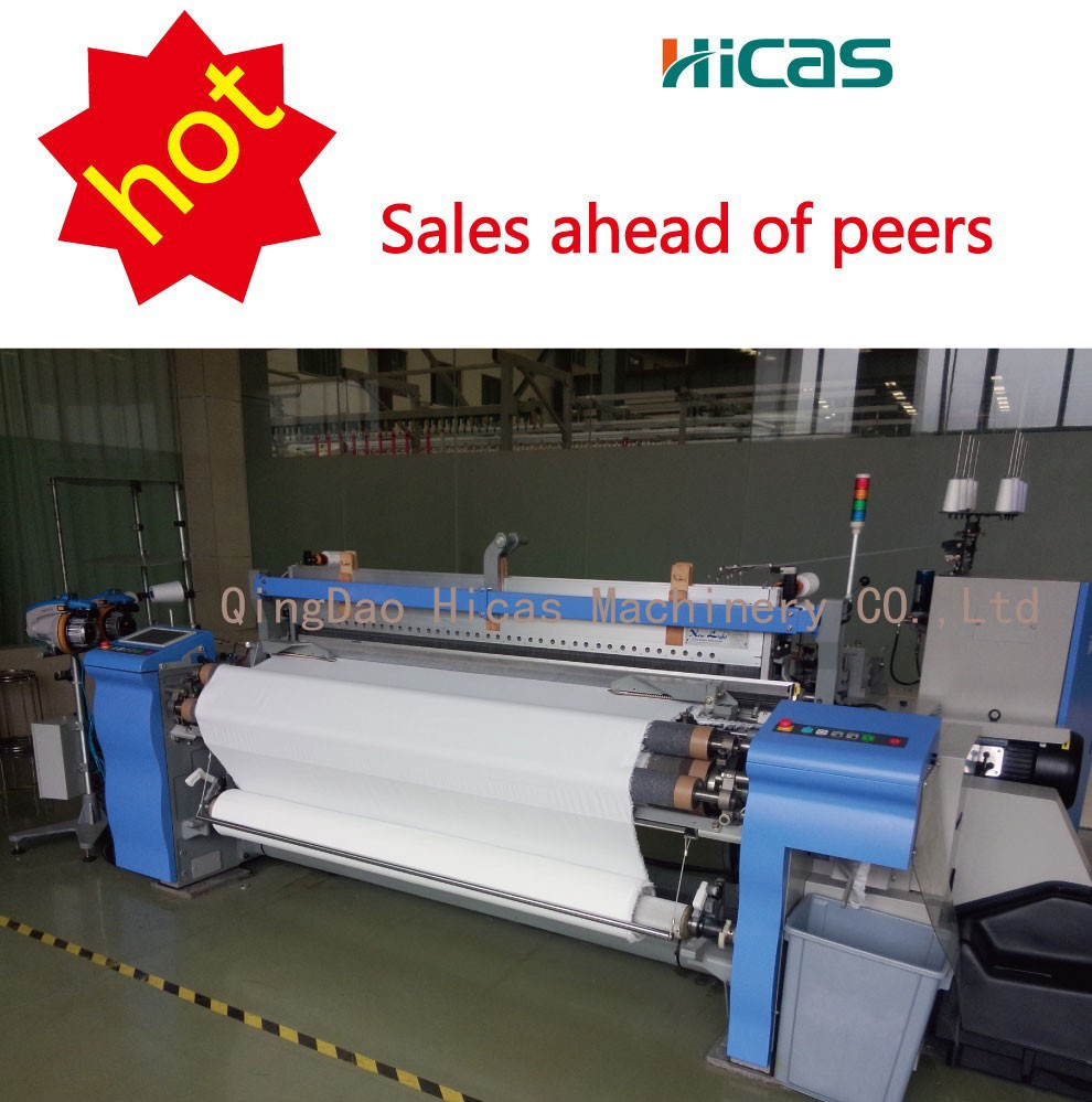 High quality carpet looms weaving machines cam air jet looms