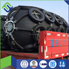CCS certificate high pressure floating type rubber fender