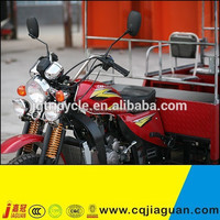 Hot-selling Passenger Motor Trikes For Whole Sale