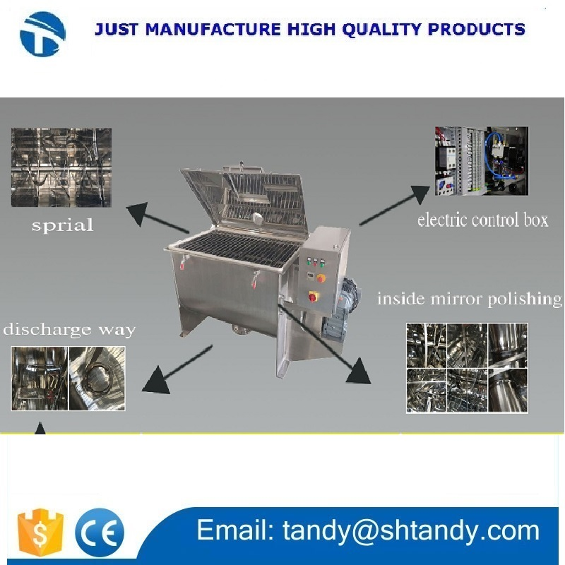 High  speed  powder  mixer / powder  mixing  machine  for medical  and chemical