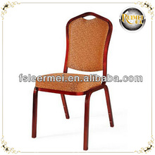 2014 FOSHAN Hot sale metal aluminium steel iron hotel chair hall chair banquet furniture banquet chair F009-1