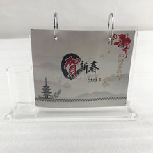 2017 Chinese acrylic desktop calendar printing with pen holder