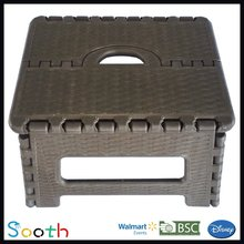 Woven 22cm height portable folding step stool