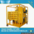 Chongqing Transformer Oil Purification, Oil Cleaning Machine