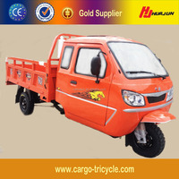 Cheap Price Three Wheeler/Gasoline Tricycle/Motor Trike