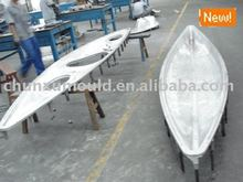 roto mold,rotomolding boat mould with LLDPE