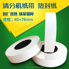 Hot sell money bond rolling paper tape 40mm