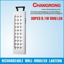 high quality solar charge backup rechargeable led light