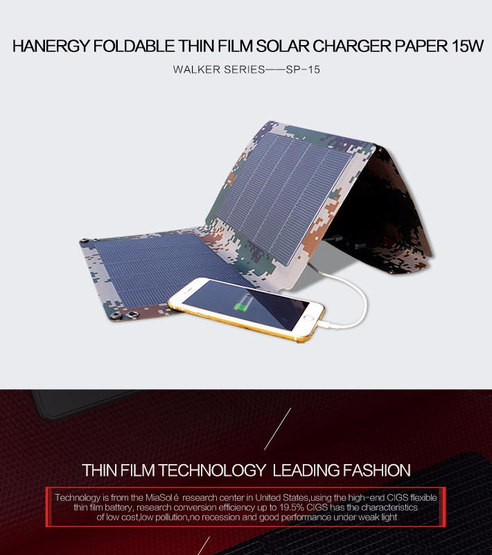 Hanergy 15w cells solar flexible for charger cell phone  with cigs solar cell