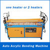 Cheaper Auto Bender Machine for Die Cutting