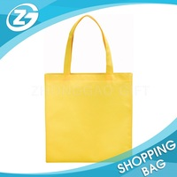 Manufacturer Colorful Handled Supermarket Shopping Carrying Cheap Promotional Non Woven Gift Bag