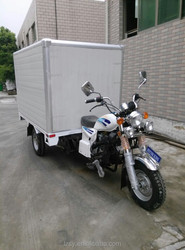 cheap tricycle cargo box carriage tricycle ambulance tricycle (SY150ZH-F2)