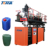 60L accumulator oil can extrusion blow molding machine