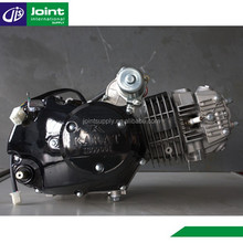 Top Quality 125cc Motorcycle Engine For Wave125