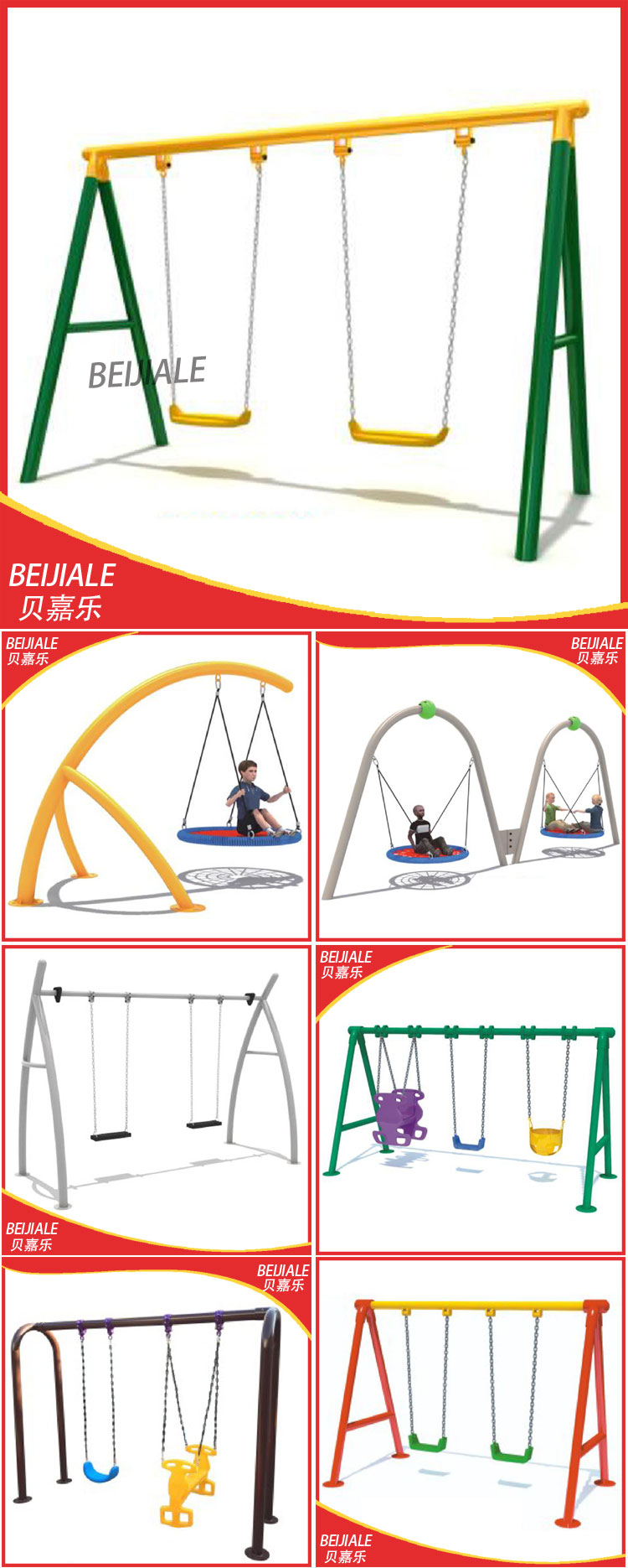 2015 Interesting Children Swing And Slide Set SS-135-1