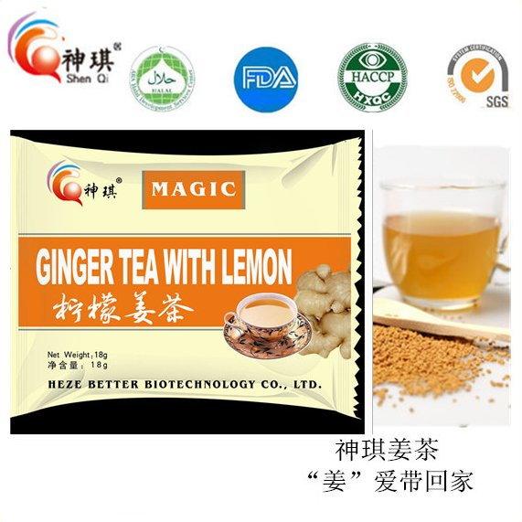 Honey Ginger herbal instant tea
