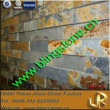 Natural Rusty Slate Stone Brick For Walls
