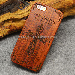 wood cell phone case laser engrave Bibel shape rosewood custom design wood cover for iPhone 4 4S 5C