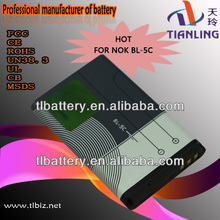 cheapest price for nokia battery list