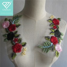 Sewing Flower Leaf Vines Embroidery Applique Patch