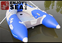 Customized small inflatable 2 person speed boat for sale!