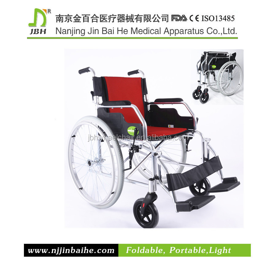 Adult manual wheelchair with small folding size