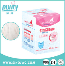 professional manufacturer of Disposable plastic nursing breast pads