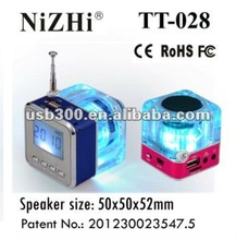 2012 new fashion mini sound box multifunction