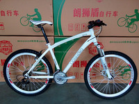 Normal Used Mountain Bikes 26inch 21 speed aluminum alloy bicycle for sale
