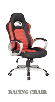 Widely Use Professional Made Pu Leahter Cheap Gaming Office Chair