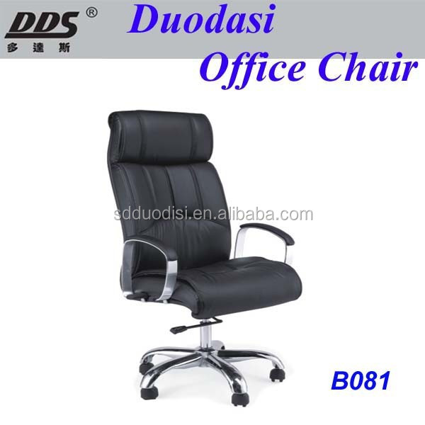 2015 DDS Shunde brand Modern Design Ergonomic executive leather president rocking office chair B081